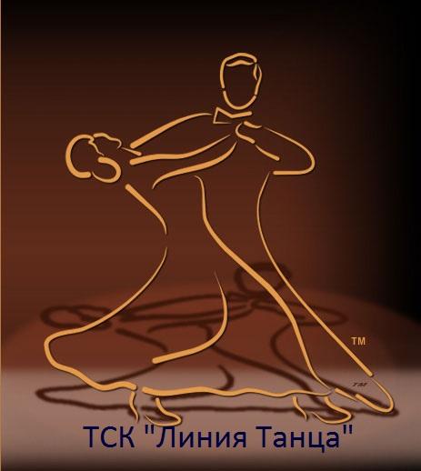 Поздравление с днем танца бальных танцев